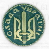 Small Ukrainian symbol - Trident with a sword 3D Printing 195661