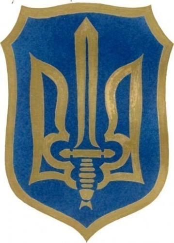 3D Printed Ukrainian symbol - Trident with a sword by Oleg
