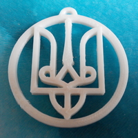 Small Ukrainian symbol - Trident of Prince Volodymer the Great (980) 3D Printing 195676