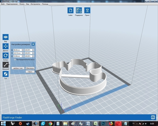 Ghost cookie cutter for professional 3D Print 215739