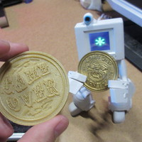 Small Carnevil Coin 3D Printing 21947