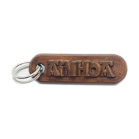 Small AINHOA Personalized keychain embossed letters 3D Printing 222238