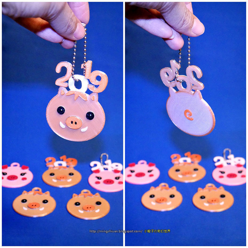 2019 HAPPY CHINESE NEW YEAR-YEAR OF The Pig Keychain 3D Print 223347