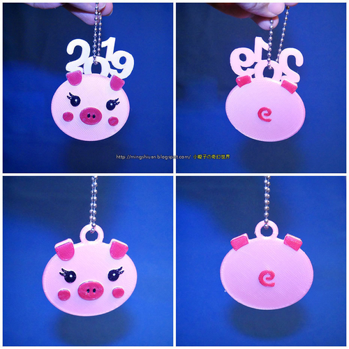 2019 HAPPY CHINESE NEW YEAR-YEAR OF The Pig Keychain 3D Print 223350