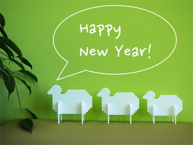 Sheep for New Year 3D Print 22523