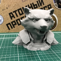 Small Rocket Raccoon Penholder 3D Printing 225996