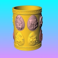 Small Arc face Chinese zodiac  PEN HOLDER 3D Printing 245266