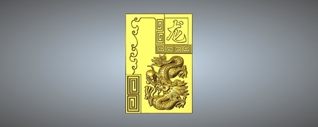 Textured Chinese zodiac 3D Print 245730