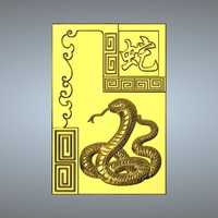 Small Textured Chinese zodiac 3D Printing 245731
