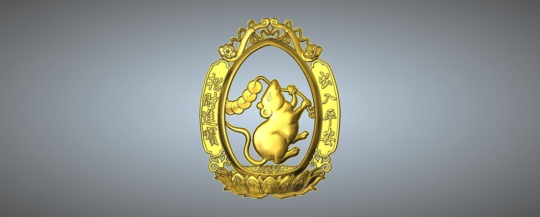 Money and money Chinese zodiac  3D Print 245738