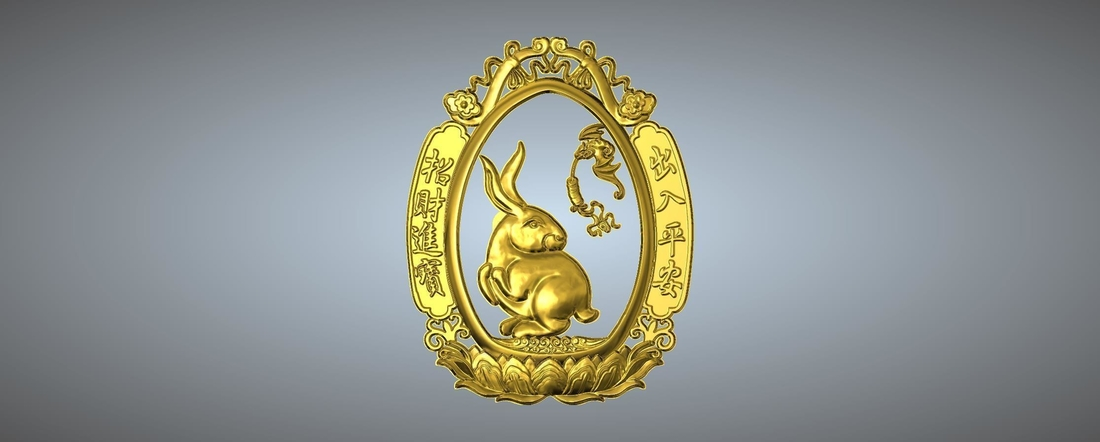 Money and money Chinese zodiac  3D Print 245741