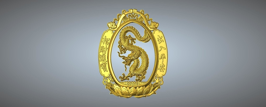 Money and money Chinese zodiac  3D Print 245742