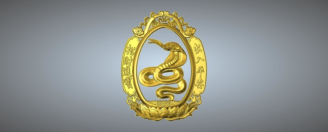 Money and money Chinese zodiac  3D Print 245743