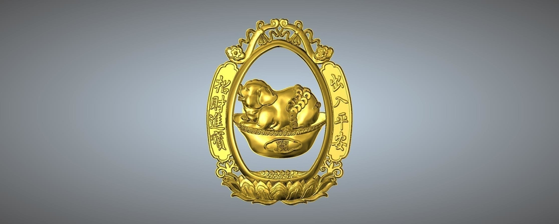 Money and money Chinese zodiac  3D Print 245749