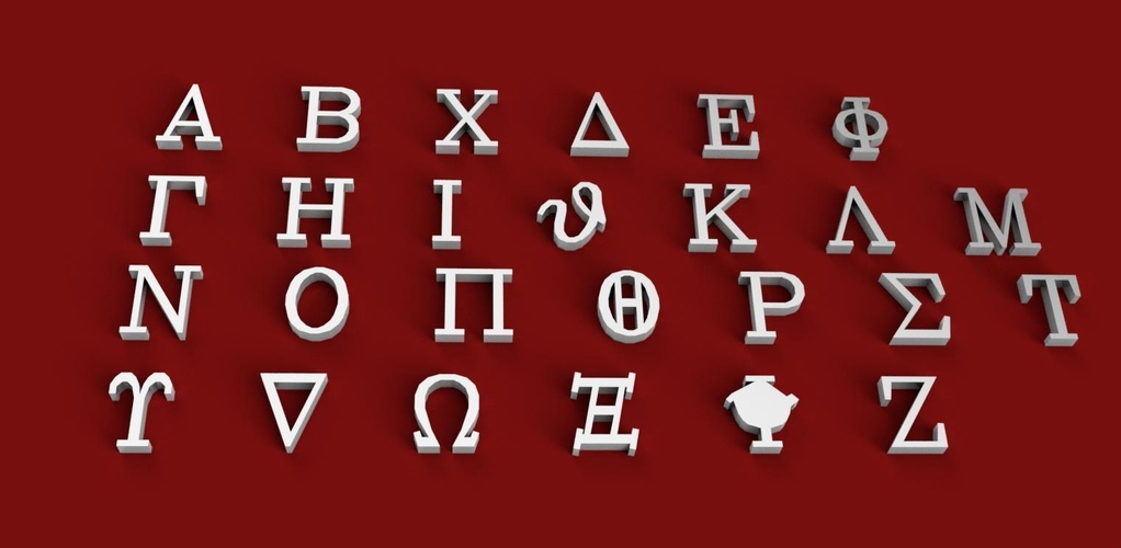 GREEK font uppercase and lowercase 3D letters STL file 3D Print 249093