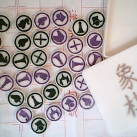 Small Iconified Xiangqi set - Chinese Chess 3D Printing 2497