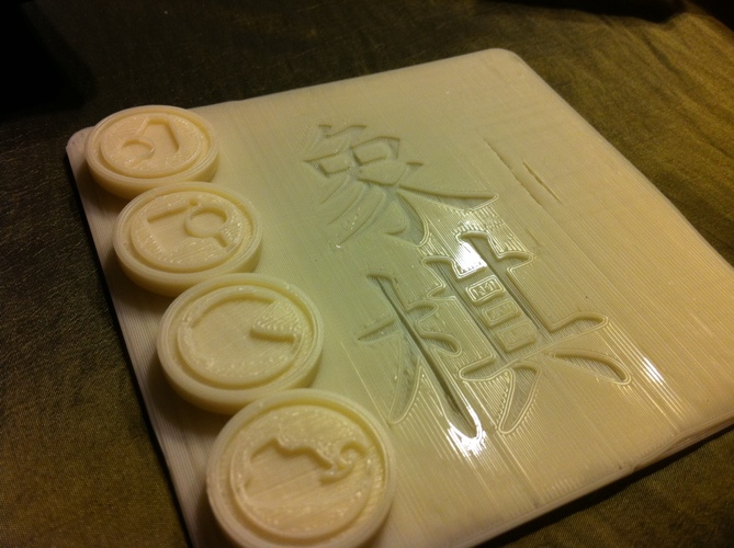 Iconified Xiangqi set - Chinese Chess 3D Print 2498