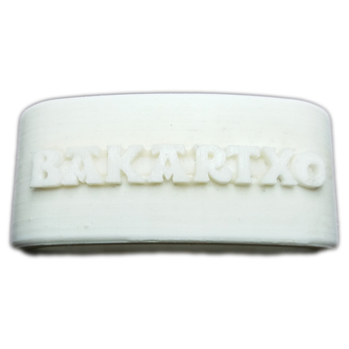 BAKARTXO 3D Napkin Ring with daisy 3D Print 259550