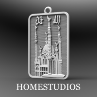 Small ISLAMIC PENDANT 3D print model 3D Printing 267486