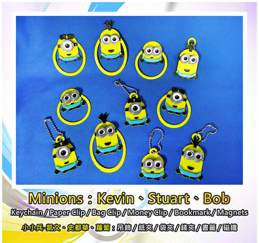 Minions Keychain / Paper Clip / Bag Clip / Money Clip / Bookmark 3D Print 27582