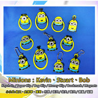 Small Minions Keychain / Paper Clip / Bag Clip / Money Clip / Bookmark 3D Printing 27582