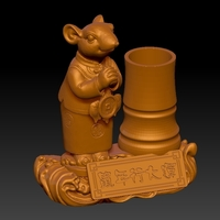 Small Chinese new year of the Rat lucky pen holder 3D Printing 276349