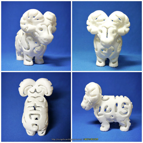 2015 Lucky Sheep Year 3D Print 27679