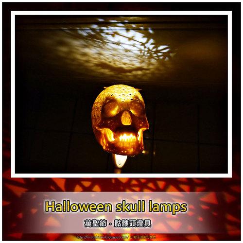 3D Printed Halloween skull lamps 2 by mingshiuan   Pinshape