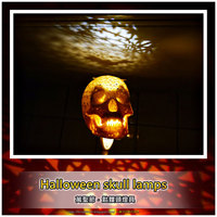 Small Halloween skull lamps 2 3D Printing 27693