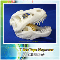 Small T-Rex Tape Dispenser 3D Printing 27724