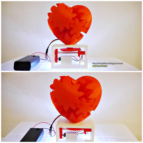 Geared Heart, Motorized Edition -JAY Fix 3D Print 27728