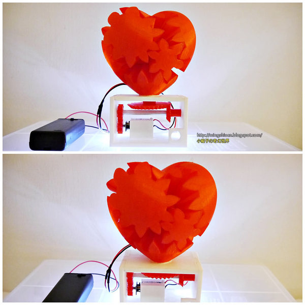 Medium Geared Heart, Motorized Edition -JAY Fix 3D Printing 27728