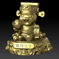 Small Money Rat Chinese New Year-attracting wealth Decoration 3D Printing 278141