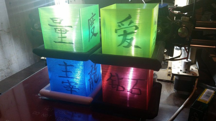 #MakeItFloat Chinese Floating Lantern 3D Print 33578