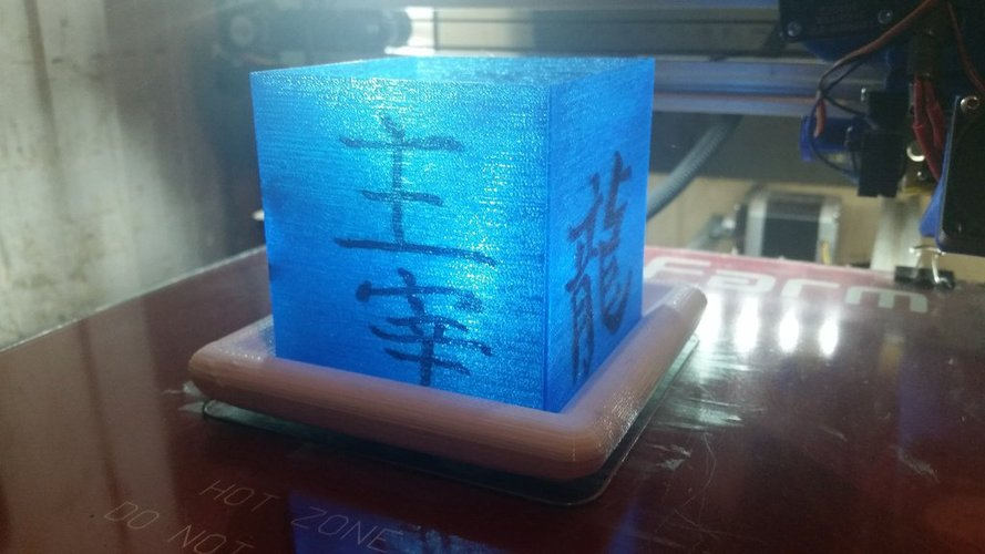 #MakeItFloat Chinese Floating Lantern 3D Print 33582