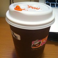 Small Dunkin Donuts Latte Lid Spill Saver 3D Printing 42866