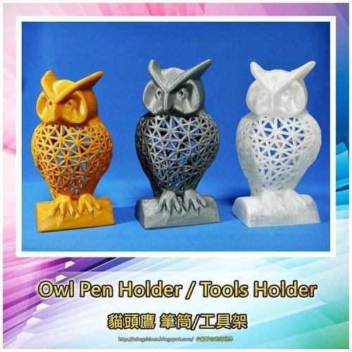 Owl Pen Holder / Tools Holder 3D Print 50433