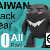 Small Taiwan Black_bear 3D Printing 57043