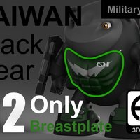 Small Taiwan Black_bear Military [Only Breastplate] 3D Printing 59788