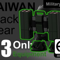 Small ​Taiwan Black_bear Military [Only Equipment] 3D Printing 59789