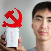 Small The emblem of the Communist Party of China 3D Printing 89254