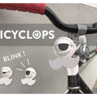 Small Bicyclops : animatronics bicycle control 3D Printing 90754
