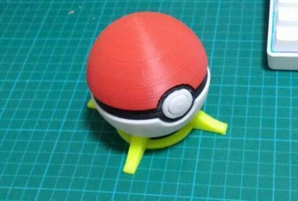 Medium Pokeball remix 3D Printing 93885
