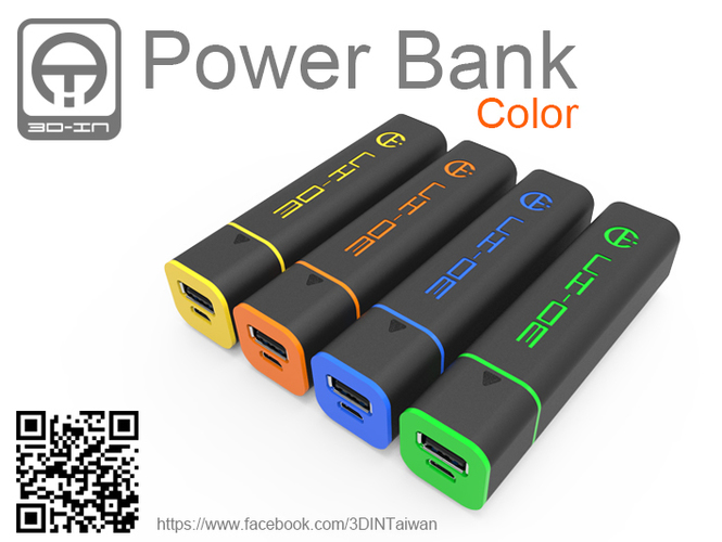 Power Bank 3D Print 98048