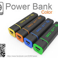 Small Power Bank 3D Printing 98048