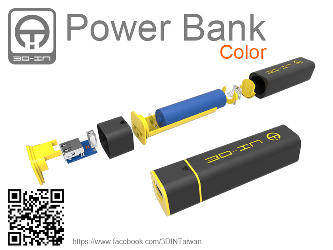 Power Bank 3D Print 98049