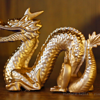 Small Magic Puff Dragon 3D Printing 14998