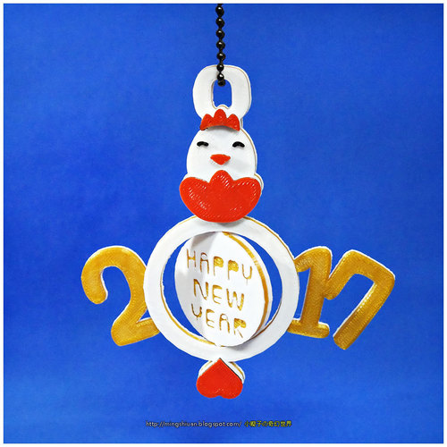 2017 HAPPY CHINESE NEW YEAR-YEAR OF The Rooster Keychain 3D Print 16559
