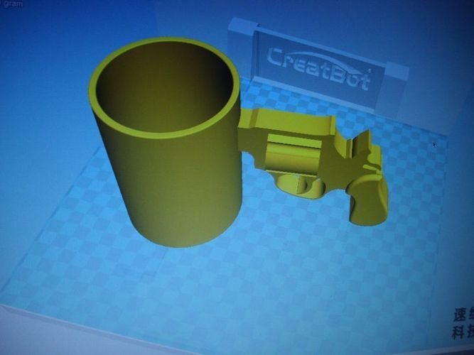 Cup with Gun Handle 3D Print 5089
